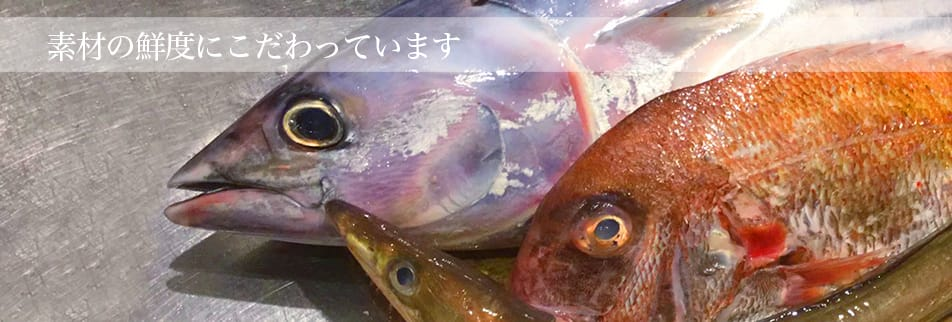 奈良で大人気!!おとなの創作和食料理「旬彩かづ」